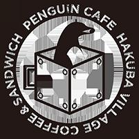 Penguin Cafe Hakuba